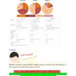 ประกาศ กสช.กฟภ. การเพิ่มรูปแบบการลงทุน กสช.กฟภ. รูปแบบที่ 12 (DIY)_Page_6