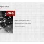 เอกสาร-Presentation Section-4 รายละเอียดและวิธีการเลือกรูปแบบการลงทุนที่ 12 (MFC)_Page_02